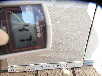 20120年7月10日14時-遮熱塗料実験ガイナを中心とした様々な塗り板の温度の比較