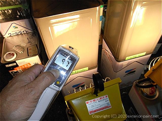 遮熱塗料実験開始2分後のエスケー化研 ヤネフレッシュ(97℃)