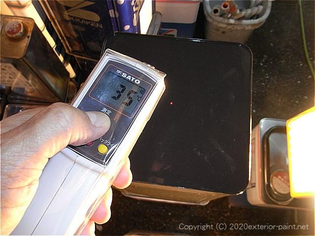 遮熱塗料実験開始10分後のエスケー化研 クールタイトSi(35℃)