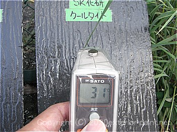 2012年8月1日16時-遮熱塗料実験(コロニアル屋根材)