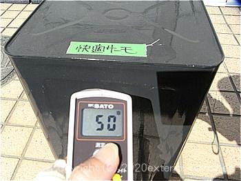 20120年7月10日15時-遮熱塗料実験金属屋根の遮熱塗料