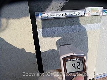 2012年8月7日15時-遮熱塗料実験