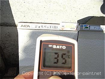 20120年7月10日17時-遮熱塗料実験ガイナを中心とした様々な塗り板の温度の比較