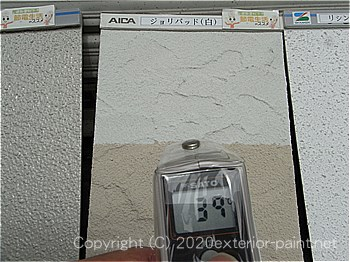 遮熱塗料温度測定 2012年8月1日11時