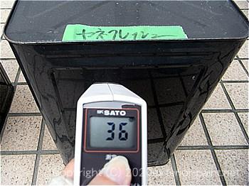 2012年7月24日14時-遮熱塗料実験(一斗缶)