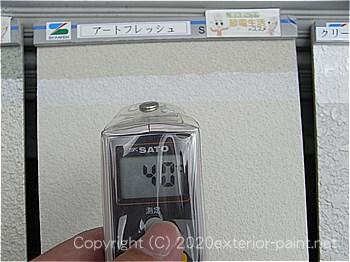 遮熱塗料温度測定 2012年8月1日13時