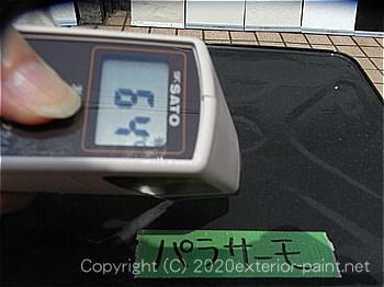 20120年7月10日13時-遮熱塗料実験金属屋根の遮熱塗料