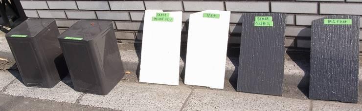 2010年で使った遮熱塗料実験用素材