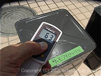 20012年8月13日13時の測定 「日本ペイント サーモアイUV」63℃