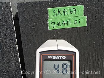 2012年8月13日12時コロニアル-遮熱塗料実験