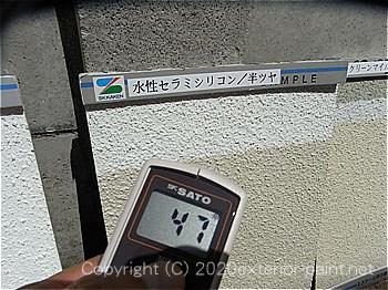 20012年8月13日13時の測定 「水性セラミシリコン 3分ツヤ」47℃