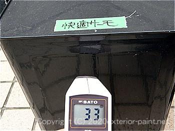 2012年7月24日16時-遮熱塗料実験(一斗缶)