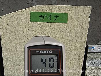 2012年8月13日-ガイナクリーンマイルドシリコン-遮熱塗料実験