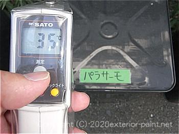 2012年8月1日16時-遮熱塗料実験(一斗缶)