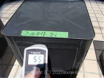 2012年7月17日13時-遮熱塗料実験