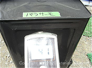 2012年8月1日12時-遮熱塗料実験(一斗缶)