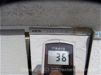 2012年8月7日-遮熱塗料実験