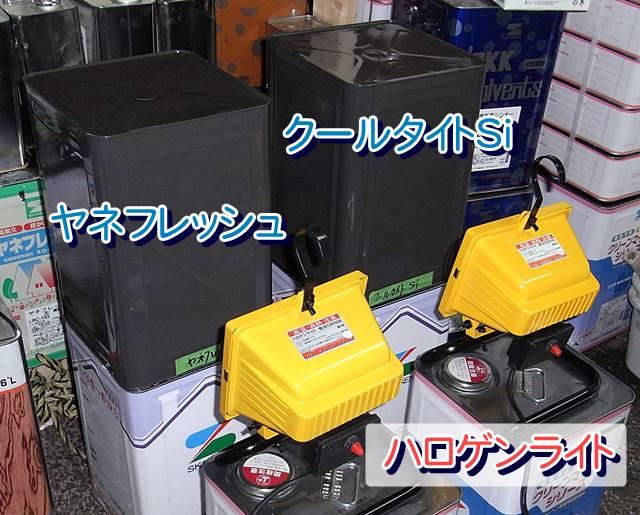 2009年遮熱塗料実証実験セッティング