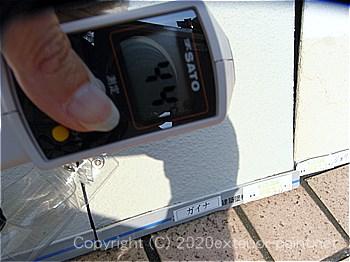 20012年8月7日15時の測定  「ガイナ」44℃
