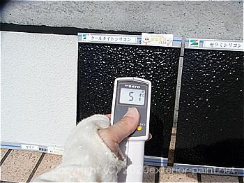 2012年7月17日14時-遮熱塗料実験