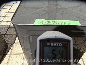 20120年7月10日14時-遮熱塗料実験金属屋根の遮熱塗料