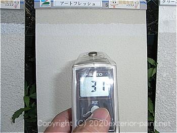 遮熱塗料温度測定 2012年8月1日16時