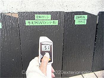 2012年8月1日14時-遮熱塗料実験