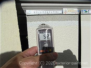 遮熱塗料温度測定 2012年8月1日12時