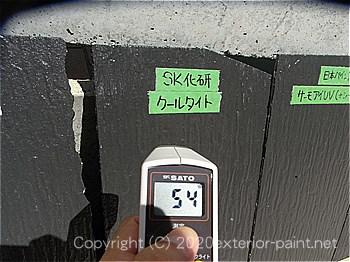 2012年8月13日13時コロニアル-遮熱塗料実験
