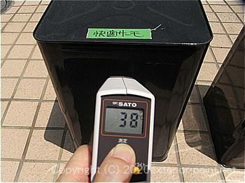 20120年7月10日12時-遮熱塗料実験金属屋根の遮熱塗料