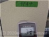 2011年7月1日 遮熱塗料実験 ガイナ・クリーンマイルドシリコン