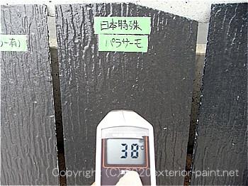 2012年7月24日14時-遮熱塗料実験