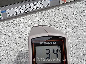 20012年7月24日12時の測定  「リシン(白)」34℃