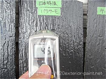 2012年8月1日13時-遮熱塗料実験(コロニアル屋根材)
