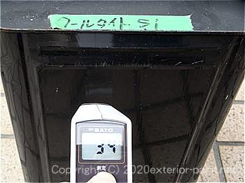 20012年7月5日遮熱塗料実証実験