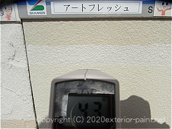 20120年7月10日13時-遮熱塗料実験ガイナを中心とした様々な塗り板の温度の比較