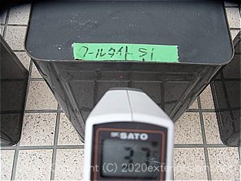 2012年7月24日15時-遮熱塗料実験(一斗缶)