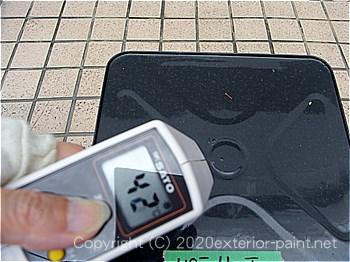 2012年7月24日13時-遮熱塗料実験(一斗缶)