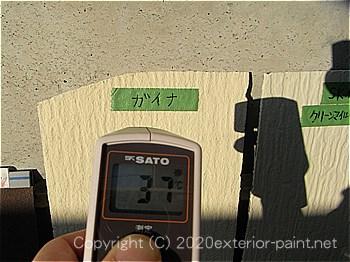 20120年7月10日17時-遮熱塗料実験-ガイナ・クリーンマイルドシリコン