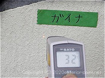 2012年7月24日16時-遮熱塗料実験