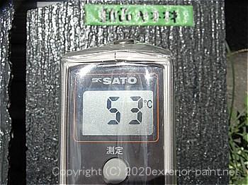 2012年8月1日11時-遮熱塗料実験(コロニアル屋根材)