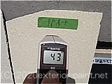 2011年7月6日 遮熱塗料実験 ガイナ・クリーンマイルドシリコン