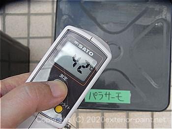 2012年8月23日-金属屋根-遮熱塗料実験