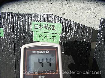2012年8月13日16時コロニアル-遮熱塗料実験