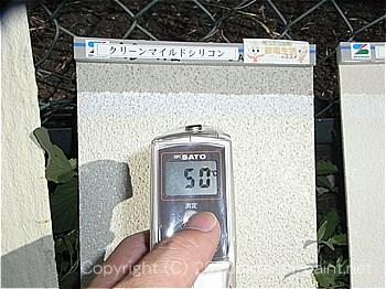 遮熱塗料温度測定 2012年8月1日15時