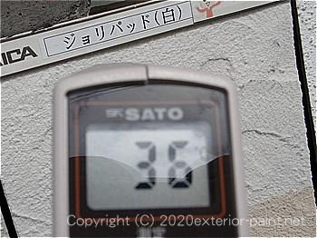 20012年7月24日12時の測定 「ジョリパット(白)」36℃