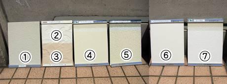 ガイナを中心とした様々な塗り板の温度の比較