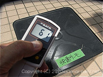2012年8月13日金属屋根-遮熱塗料実験