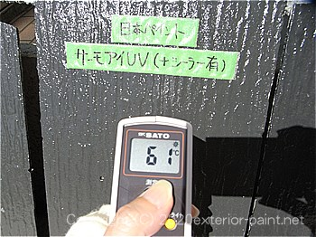 20120年7月10日15時-遮熱塗料実験