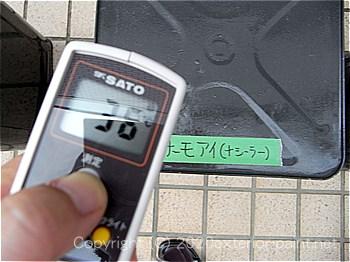 2012年7月17日16時-遮熱塗料実験